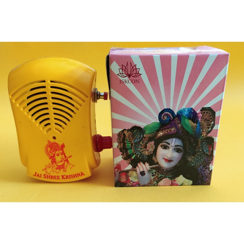 Prabhupada Chanting Box