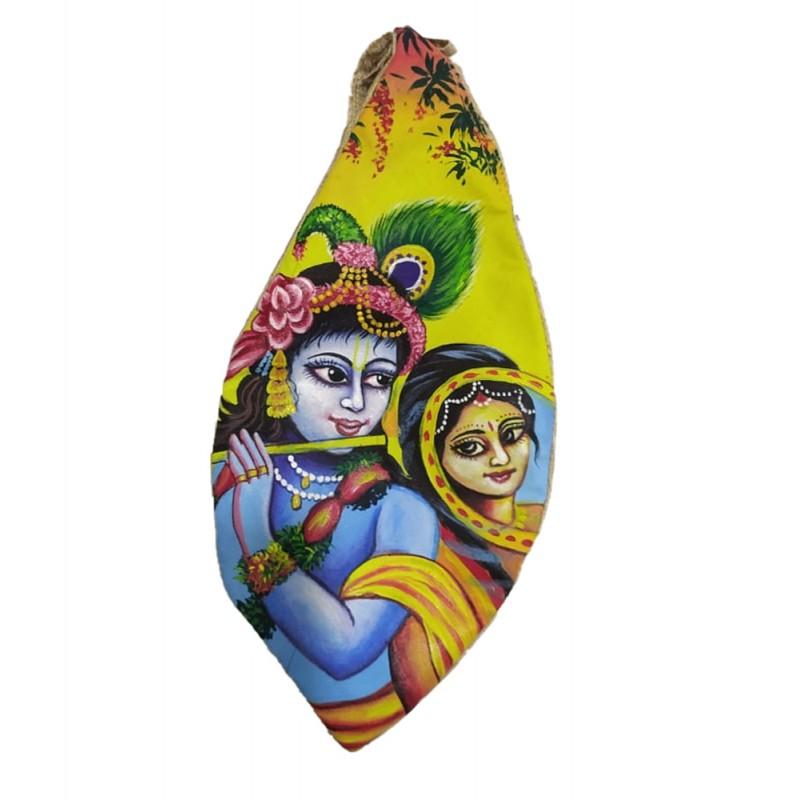 Radha Krishna Prana Mora