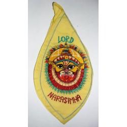 Beadbag Narasimha 1