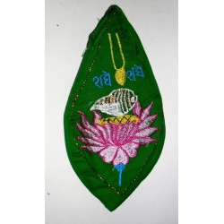 Beadbag Lotus and Conch