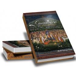 Govardhana - The hill that fulfills all desires