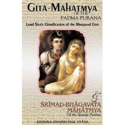 Gita Mahatmya
