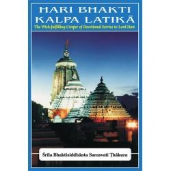 Hari Bhakti Kalpa Latika