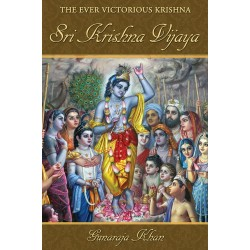 Sri Krishna Vijaya