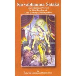 Sarvabhauma Sataka