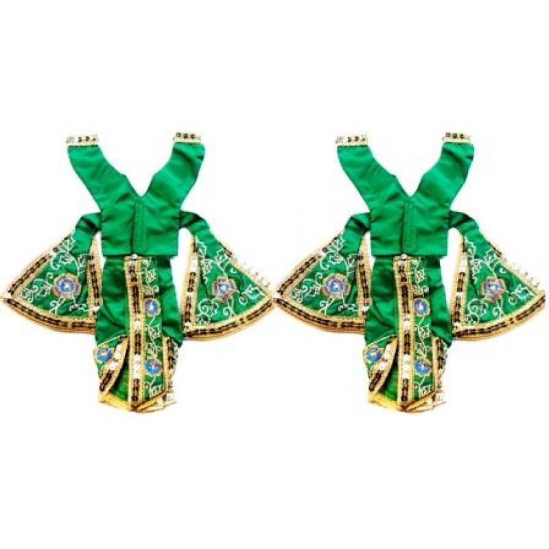Gouranga Green