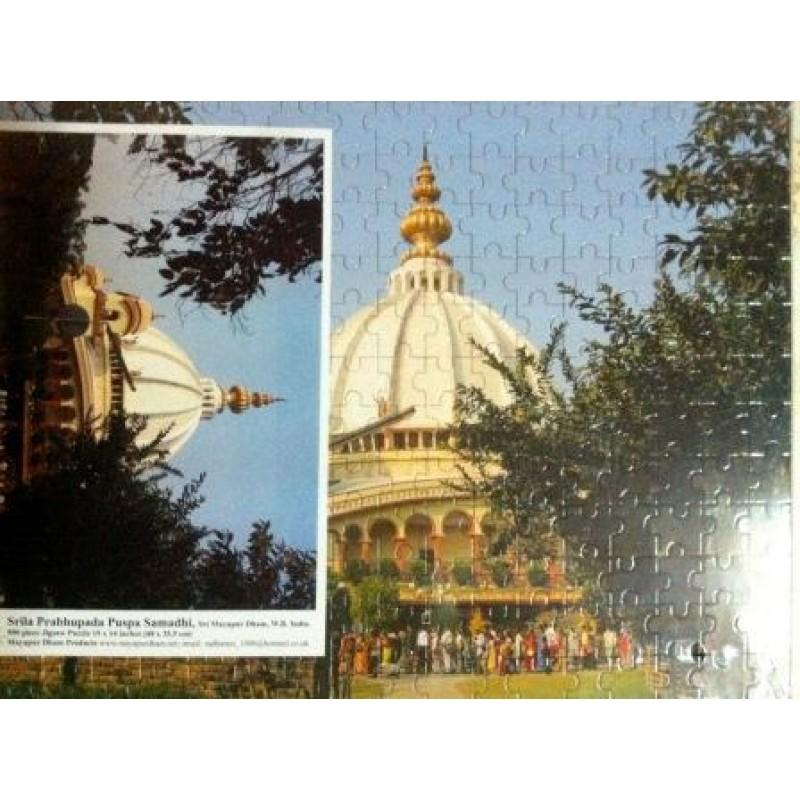 Srila Prabhupada Puspa Samadhi Puzzle