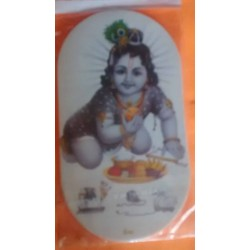 Gopal Double Sticker - Both Sides